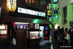 Japan - Kabukicho, Shinjuku