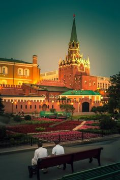Kremlin Moscow - excited to say that I have been inside the Kremlin!