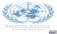 UN grants 'Special Consultative Status' to Minhaj-ul-Quran International United Nations Security Council, Nuclear Test, News Around The World, Service Awards, Peace And Harmony, Latest World News, Safety And Security, International News, Quran
