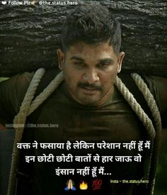 Life Quotes Pictures, Real Life Quotes, Motivational Quotes For Life, Reality Quotes, Inspirational Quotes, Attitude Quotes For Boys, Good Thoughts Quotes, Bollywood Love Quotes, Gangster Quotes