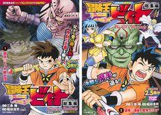 El manga 'Beet the Vandel Buster' regresará el 15 de abril tras casi 10 años de pausa