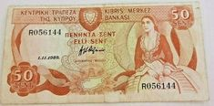 Fifty cents Central Bank of Cyprus Old Rare Paper Money Fifty Cent, Central Bank, Banknote, King George, Note Paper, Cyprus, Vintage World Maps, Money, Ebay