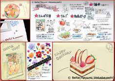 07_2015_02_14_01_s  February.08.2015~February.14.2015     I have painted these pictures last week.  I hope you enjoy my world!        © Belta(WAKABAYASHI Mayumi)