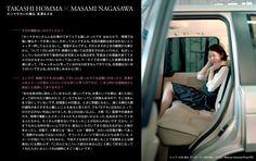 Takashi Homma x Masami Nagasawa:ホンマタカシが撮る、長澤まさみ|Feature -STYLE-|.fatale|fatale.honeyee.com