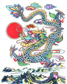 Chinese Dragon Tattoos, Dragon King, Chinese Language, Chinese Culture, Traditional Chinese, Some People, Rooster, Symbols, Learning