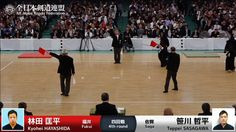 Ippons - Final - All Japan Kendo Championship 2017 Kendo, Saga, Finals, Basketball Court, Youtube, Sports, Hs Sports, Excercise, Final Exams