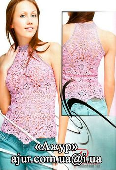 Наши маечки в журналах. По всем вопросам пишите в личку или ajur.com.ua@i.ua  #ajur #ajurcomua #knitting #moda #honey_angel #honeyangel #ажур #киев #купить #подарок #авторский_трикотаж #авторскийтрикотаж #дизайнерский_трикотаж #дизайнерскийтрикотаж #блуза #вязание #ручная_работа #ручнаяработа #handmade #hand_made #crochet #крючок #майка #lace #vip #vip_knitting #топ