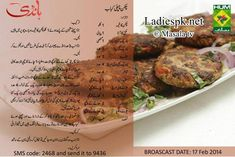 Chicken Chapli Kabab by Zubaida Tariq Urdu Recipe Masala TV Pakistani Chicken Recipes, Indian Food Recipes, Vegetarian Recipes, Pakistani Recipes, Seekh Kebab Recipes, Keema Recipes, Ramzan Recipe, Masala Tv Recipe, Cooking Recipes In Urdu