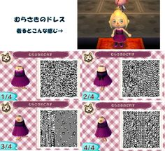 Animal Crossing New Leaf QR codes purple dress