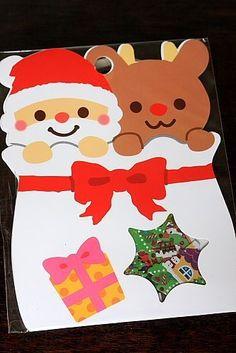 Japanese Cute Seal Flakes - Christmas (Mindwave)
