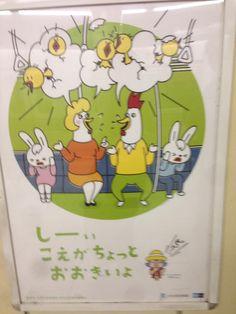Los #subtes y sus carteles en #Japón! No hace falta saber el idioma, la síntesis de la gráfica explica claramente el mensaje!
