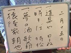 2015/02/15【鈴本早朝寄席】 レベレの高い会でした。@B_Blue_WTB14