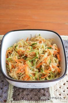 Side Recipes, Diet Menu, Japanese Food, Bellisima, Salad Recipes, Catering, Cabbage, Food And Drink, Cooking Recipes