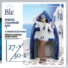Welcome to Blε - Ble Resort Collection Fashion Trade Shows, Athens, Spring Summer, News, Shopping, Collection, Athens Greece