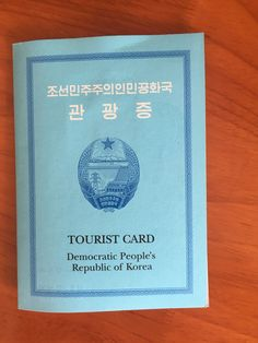Toeristenkaart North Korea, Books, Cards, Libros, Book, Maps, Book Illustrations, Playing Cards, Libri