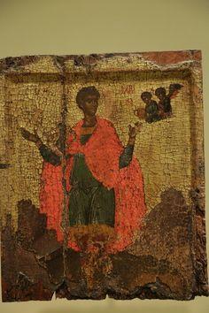 Византийский музей. Афины — Яндекс.Диск