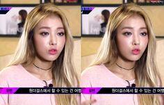 How to Look Like Unpretty Rapstar Yubin Korean Celebrities, Celebs, How To Wear Makeup, Simple Makeup Tips, Asian Eye Makeup, Asian Eyes, Pink Makeup, K Beauty, Kpop Girls