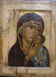 Russian Orthodox, Madonna And Child, Orthodox Icons, Christian Art, Virgin Mary, Christianity, Cathedral, Marvel, God