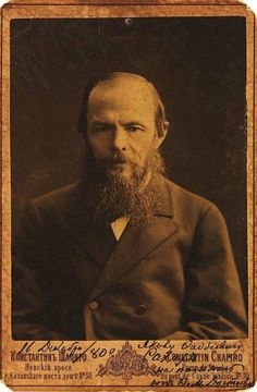 Photo of Dostoevsky,1880. Fyodor Mikhailovich Dostoyevsky (11 Nov 1821–9 Feb 1881), Russian writer of novels, short stories and essays. His literary works explore human psychology in the troubled political, social and spiritual context of 19th-century Russian society. Best known works: Crime and Punishment, The Idiot, The Possessed, and The Brothers Karamazov. Dostoyevsky had a powerful personality but a weak physical constitution. He suffered from epilepsy and a serious gambling addiction.