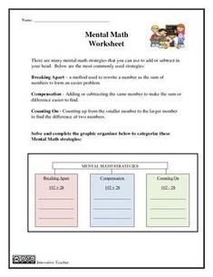 Mental Math Duo - Assessment and Worksheet
