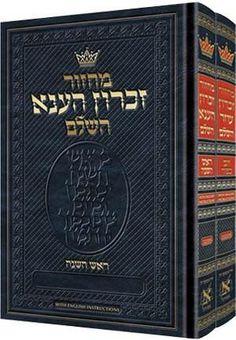 Machzor Hebrew 2 Vol. Slipcase-Ash Eng Ins
