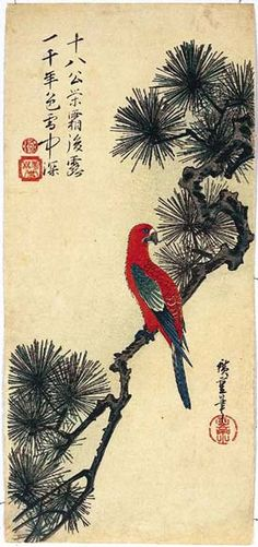 """Macaw and Pine tree"" by Ando Hiroshige, 1832-34"