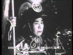 甦る出口王仁三郎 昭和の七福神 - YouTube