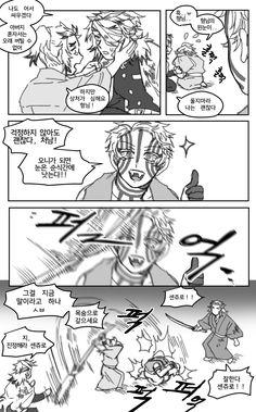 Demon Slayer, Slayer Anime, Anime Demon, Manga Anime, Familia Anime, Demon Hunter, Funny Anime Pics, Manga Comics, Funny Comics