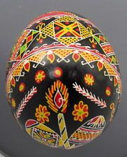 Pysanka, Real Ukrainian Easter Egg Hen Chicken Shell,Geometric Design,Candle P40