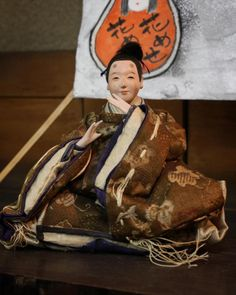 One of the many dolls on display at the fascinating Iyo-Kasuri Folk Craft Hall in Matsuyama