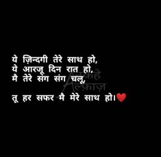 Quotes and Whatsapp Status videos in Hindi, Gujarati, Marathi Post Quotes, New Quotes, Daily Quotes, Words Quotes, Love Songs Lyrics, Cute Love Songs, Cute Love Quotes, Remember Quotes, Hindi Words