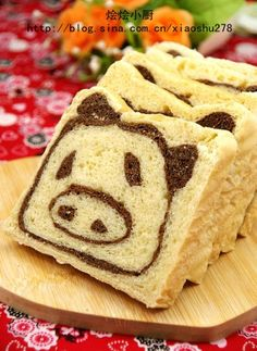Pig Loaf Bread, Chinese Recipe With Photos