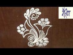 Simple Rangoli Designs Images, Free Hand Rangoli Design, Rangoli Designs With Dots, Kolam Designs, Peacock Rangoli, Kolam Rangoli, Flower Rangoli, Simple Flower Design, Simple Flowers