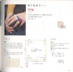 Anillo de Crochet con Punto Trebol - Patrones Crochet