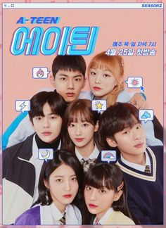 "A-Teen 2 (Korean Drama); 에이틴 A-Teen: Season Season Season 2 of ""A-TEEN"" will focus on the changes in the lives of the lead characters as Teenager Wallpaper, Kpop Wallpaper, Korean Drama List, Korean Drama Movies, Drama Korea, Teen Posters, Movie Posters, Teen Web, Season 2 Episode 1"