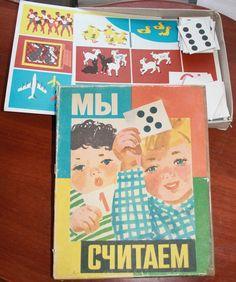 Мы считаем. Советские игры - http://samoe-vazhnoe.blogspot.ru/