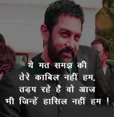 life quotes whatsapp dp image pic photo picture wallpaper download and share Love Quotes In Hindi, Love Quotes With Images, Good Morning Photos, Morning Pictures, Free Life Quotes, Whatsapp Images Hd, Cartoon Wallpaper Hd, Romantic Couples, Pictures Images
