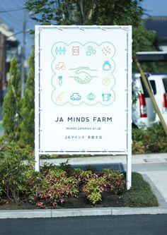 Shogo Kishino: JA, japan agricultural cooperatives
