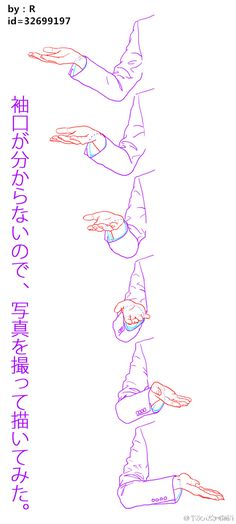 Manga Drawing Techniques How to draw arms in different positions - human anatoma - drawing reference Arm Drawing, Drawing Skills, Drawing Poses, Drawing Techniques, Drawing Tips, Drawing Hands, Anatomy Drawing, Manga Drawing, Drawing Ideas