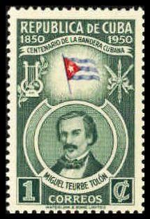 Buy Cuba Stamps > 1951-07-03 Cuba Stamp, Scott 458 (New) Gift Idea for Cubans, Regalo Originale para Cubanos Country: Cuba Year: 19