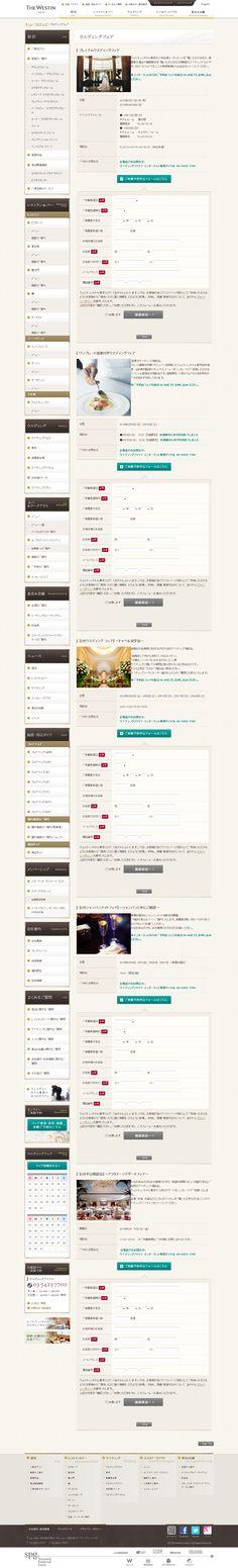 http://www.westin-tokyo.co.jp/wedding/fair/index.html