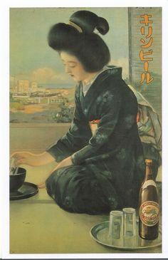 JAPANESE ADVERTISING POSTER REPRODUCTION YEBISU SAPPORO UNION  BEER  circa 1936