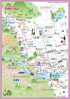 Kyoto Maps Collection of Various Districts to Download and Print
