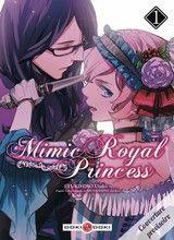 Shounen Oujo Manga (Mimic Royal Princess) Royal Princess, Online Manga, Happy Boy, Gender Bender, Free Manga, Boy Names, Shoujo, Manga Art, Cover