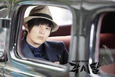 Moon Joo Won ♥ 7th Grade Civil Servant (MBC, 2013) ♥ Bridal Mask (KBS2, 2012) ♥ Ojakgyo Brothers (KBS, 2011) ♥ King of Baking, Kim Tak Goo as Ma Ju (KBS2, 2010)