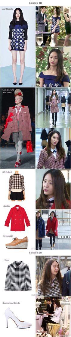 Krystal jung as Le bo na fashion