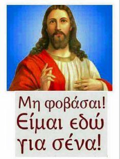 Always Love You, Faith In God, Christian Faith, Holy Spirit, Christianity, Poems, Prayers, Lord, Feelings