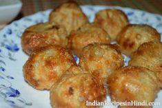 Fried Momos Recipe in Hindi - वेज फ्राइड मोमोज … Continue reading