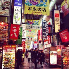 Umeda in Osaka, Japan.