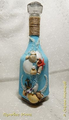 , look up made by hand, vintage, and maybe of a new style merchandise and presents regarding your search. Bead Bottle, Glass Bottle Crafts, Wine Bottle Art, Painted Wine Bottles, Diy Bottle, Seashell Projects, Seashell Crafts, Bottle Centerpieces, Vases